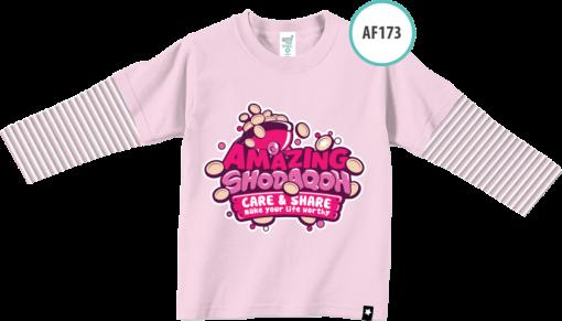 AF173 Kaos Anak Amazing Shodaqoh 1